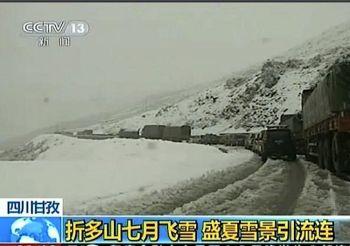 13 июля 2001 года в тибетской автономной области Гарзэ провинции Сычуань пошел снег, продолжавшийся двое суток. К 15 июня снежный покров достиг 30 см. Фото:  Центрального телевидения Китая.