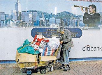 В Китае неуклонно растёт разрыв между бедными и богатыми. Фото: AFP/Getty Image