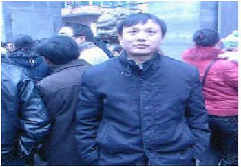 Правозащитник Ло Цянь. Фото предоставлено слушателями радио «Свободная Азия»