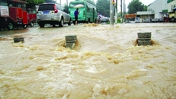 Ливневые дожди затопили город Нанкин. Фото с epochtimes.com
