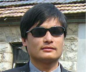 Фото: Слепой активист-правозащитник Чэнь Гуанчэн из провинции Шаньдун (сайт правозащитной организации).