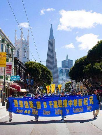 Китайский квартал в Сан-Франциско чествует 90 миллионов китайцев, вышедших из китайской коммунистической партии и ее филиалов, 27 февраля 2011 года. (Чжоу Жун / The Epoch  Times)