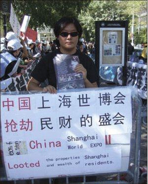 Акция протеста жителей Шанхая, дома которых власти снесли для строительства объектов под ЭКСПО 2010. Фото с epochtimes.com