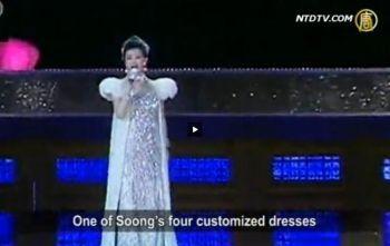 NTD AP в Тайване показывает песню в исполнении Цуйин. Фото: NTD TV