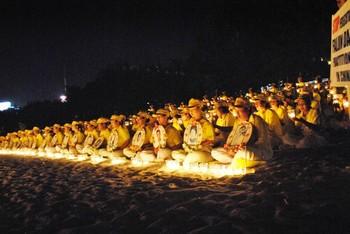 Акция памяти последователей Фалуньгун, погибших в Китае в результате репрессий со стороны режима компартии. Индонезия. Июль 2011 год. Фото: minghui.org