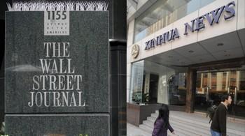 Слева: Wall Street Journal на 6-й авеню в Нью-Йорке. Справа: рупор коммунистической партии Китая, агентство «Синьхуа», штаб-квартира в Гонконге. (Mike Clarke & Michael Nagle/Getty Images)