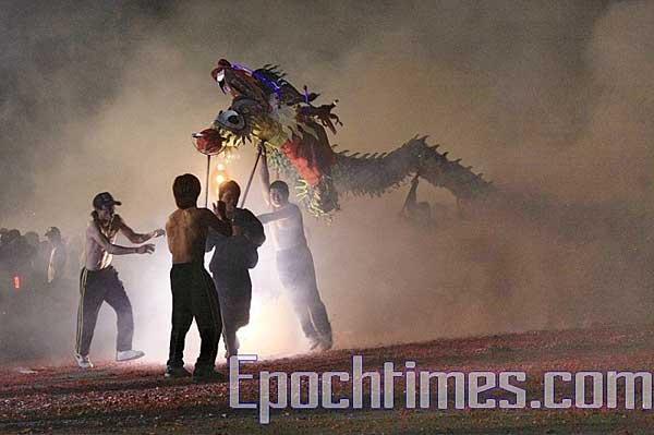 «Юаньсяо» – праздник фонарей. Фото: The Epoch Times