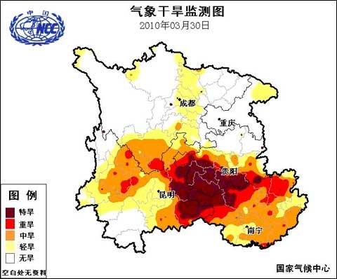 Карта засухи в Китае по данным на 30 марта. Тёмно-коричневый – очень сильная засуха; красный – сильная засуха; оранжевый – средняя степень засухи; жёлтый – небольшая засуха; белый – нет засухи. (Национальный центр климатических исследований КНР)