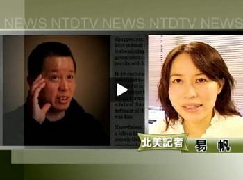 Адвокат Гао Чжишен и корреспондент AP. Фото: NTDTV
