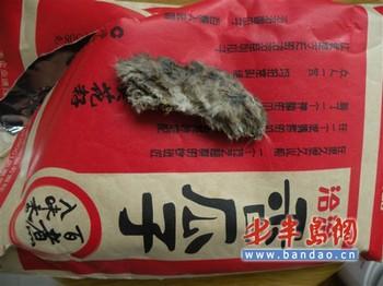 Засушенная мышь была в пачке тыквенных семечек компании Qiaqia. Фото с epochtimes.com