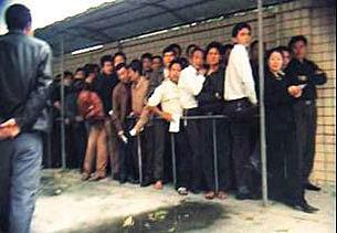 Станция переливания крови в провинции Гуандун. Фото предоставлено Гао Яоцзе