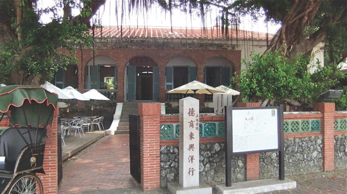 Старый Торговый дом Тэйт и Ко. Фото: Tainan City Government Tourism Bureau