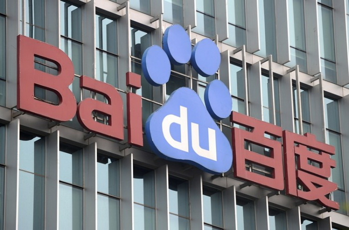 Логотип Baidu на здании офиса в Пекине, 22 июля 2010 года. Фото: Liu Jin/AFP/Getty Images