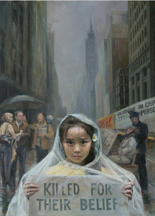 «Мужество среди враждебности: воззвание невинности», Чень Сяопин, 2005 г. Фото: Falun Dafa Artists Centre