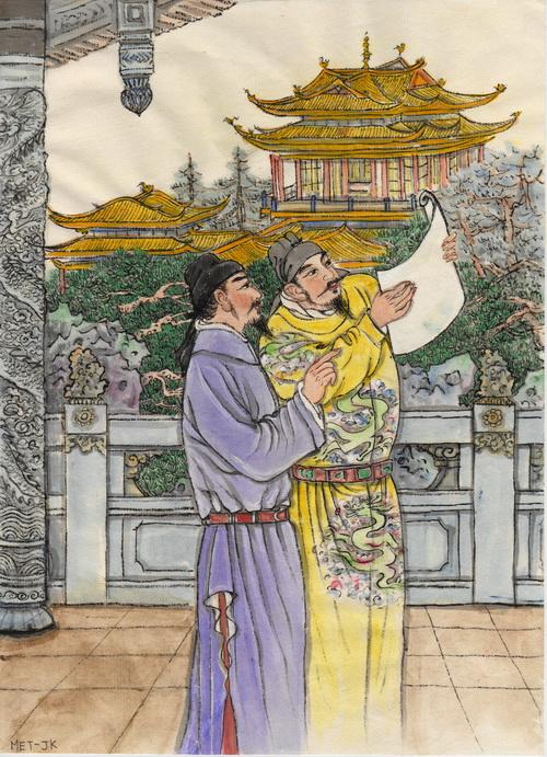 Чу Суйлян - известный каллиграф и политик династии Тан. Иллюстрация: Джейн Ку/Великая Эпоаха (The Epoch Times)