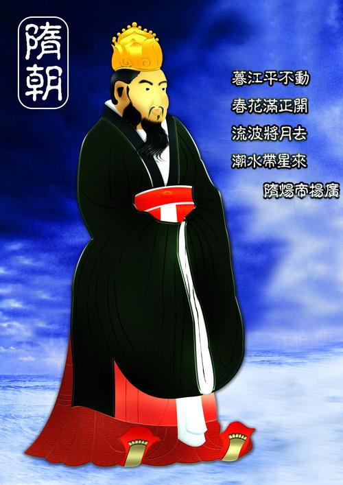 Император Ян — амбициозный, но небрежный тиран. Иллюстрация: Зона Йе/Великая Эпоха (The Epoch Times)