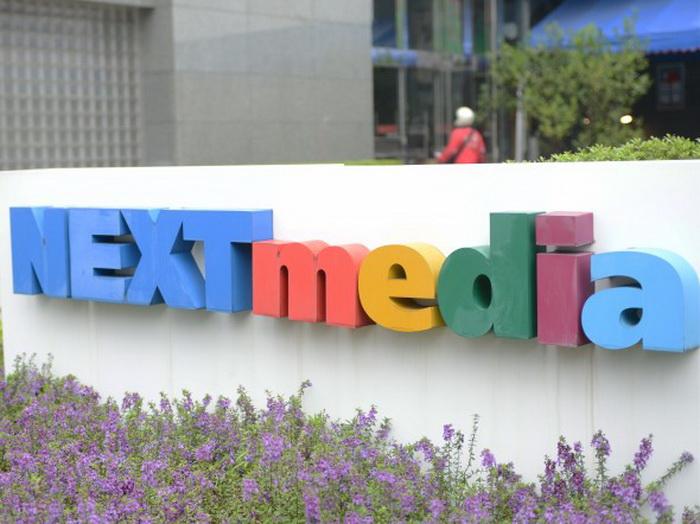 Логотип Next Media у здания в городе Тайбэй, Тайвань, 17 октября 2012 года. Объявление о продаже Next Media обеспокоило защитников свободы прессы, поскольку компания имела репутацию независимой от правительств Тайваня и Китая. Фото: Sam Yeh/AFP/Getty Images