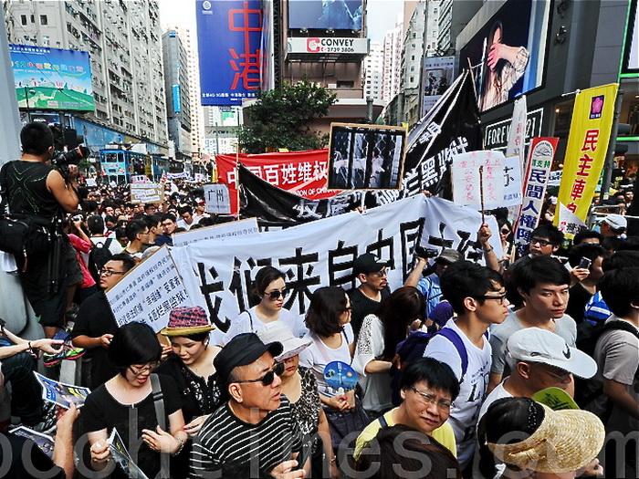 Марш протеста в начале этого месяца, когда китайский лидер Ху Цзиньтао посещал Гонконг. Согласно закону Гонконга, полиция материкового Китая может следить и задерживать людей в городе только при содействии полиции Гонконга. Фото: Великая Эпоха