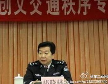 Ци Сяолинь, заместитель начальника департамента общественной безопасности Гуанчжоу, недавно совершил самоубийство, согласно официальным сообщениям в печати. Фото: Weibo.com