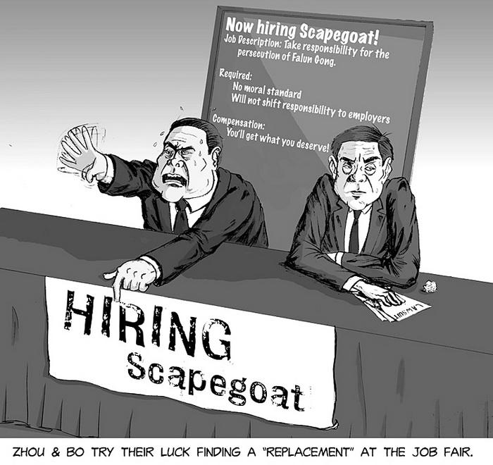 Джоу и Бо пытаются найти себе работу на ярмарке вакансий. Фото: Jeff Nenarella/The Epoch Time