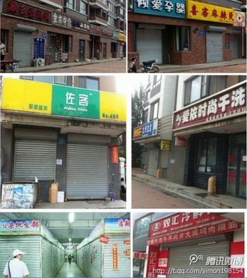 Деловой район Шэньяна превратился в город-призрак. Фото с сайта theepochtimes.com