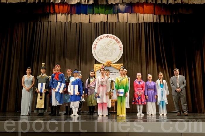 Отборочный тур пятого Международного конкурса китайского классического танца в Азиатско-Тихоокеанском регионе впервые проводился в Гонконге. Несмотря на помехи со стороны китайской компартии, он успешно завершился. Фото: Сун Сянлун/Великая Эпоха