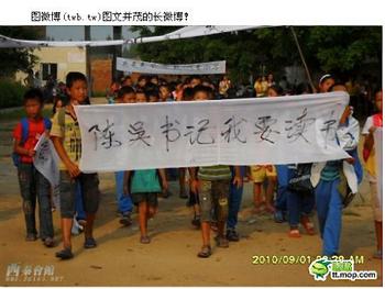 Школьники протестуют против решения правительства о закрытии местной начальной школы в городе Чжаньцзян провинции Гуандун в 2010 году. Власти закрыли школу, пытаясь заставить жителей покинуть свои дома, чтобы освободить место для планируемого строительства. Фото с сайта theepochtimes.com