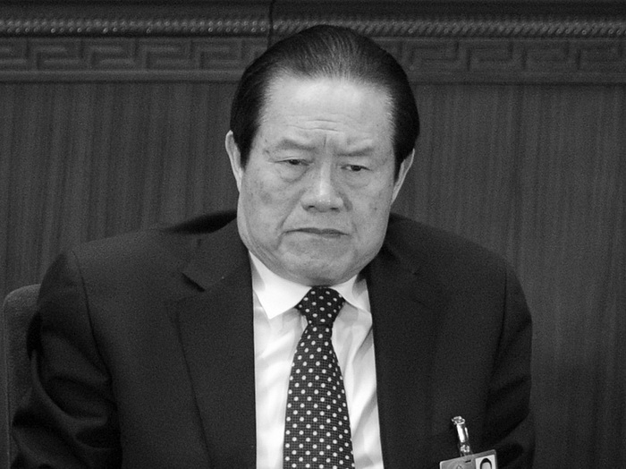 Чжоу Юнкан, член Постоянного комитета  Политбюро коммунистической партии. Фото: Liu Jin/AFP/Getty Images