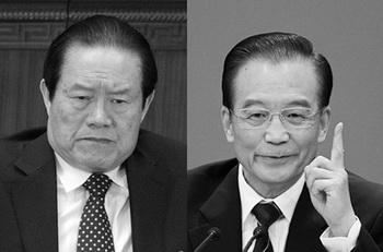 На недавнем заседании Политбюро Вэнь Цзябао (справа) предложил расследовать деятельность Чжоу Юнкана (слева).  Фото: Liu Jin/AFP/Getty Images & Feng Li/Getty Images
