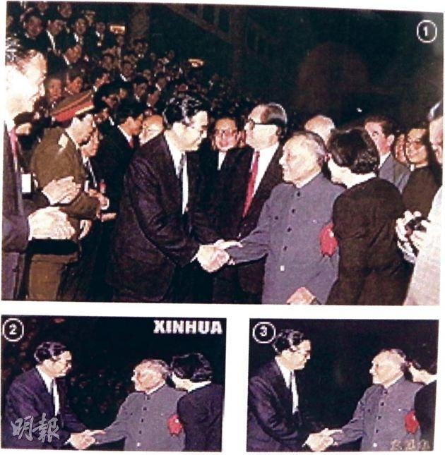 В верхней части оригинал, Ху Цзиньтао (слева) и Дэн Сяопин (справа) пожимают руки, а между ними стоит Цзян Цзэминь. В нижней части, отредактированной «Синьхуа», уже нет Цзян Цзэминя, а потом и толпы. Фото: Xinhua, Ming Pao