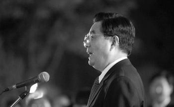 Лидер компартии Китая Ху Цзиньтао. Фото: Prakash Singh /AFP/Getty Images