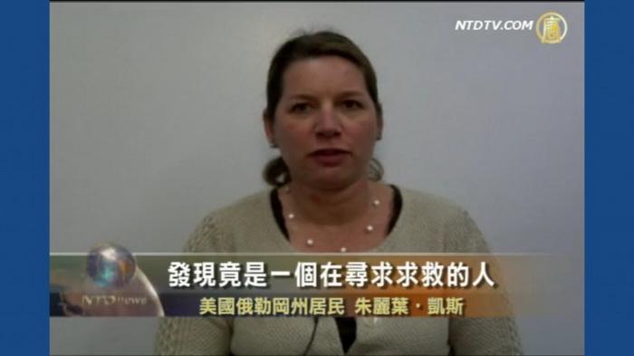 Джулия Кейт даёт интервью телевидению NTD. Она обнаружила записку в подарочном наборе. Фото: New Tang Dynasty Television