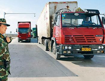 Фото:  russian.people.com.cn