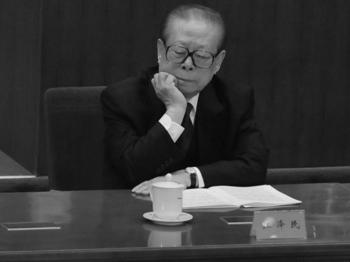 Цзян Цзэминь в Большом народном зале, 9 октября 2011 года, Пекин, Китай. Фото: Minoru Iwasaki/Getty Images