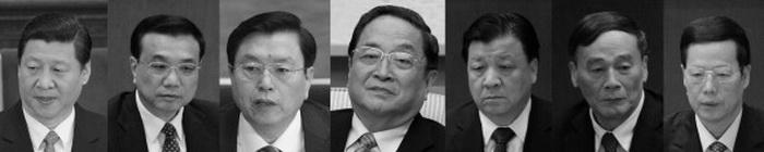 Состав нового Постоянного комитета Политбюро КПК (слева направо): Си Цзиньпин, Ли Кэцян, Чжан Дэцзян, Юй Чжэншен, Лю Юньшань, Ван Цишань и Чжан Гаоли. Китай представил новых лидеров 15 ноября 2012 года. Фото:AFP/AFP/Getty Images