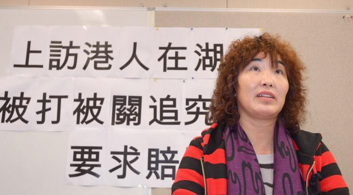Ван Ян, апеллянтка из Гонконга, выступает на пресс-конференции 3 августа. Её и ещё двух гонконгцев задержали на Пекинской западной железнодорожной станции в прошлую пятницу. Фото: Лян Люси/Великая Эпоха