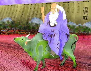 Святой Лаоцзы пришел с Востока. Иллюстрация: Lilly/Великая Эпоха (The Epoch Times)