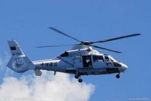 В спорном районе китайский вертолет противостоял  японским военным кораблям. Фото с сайта aboluowang.com