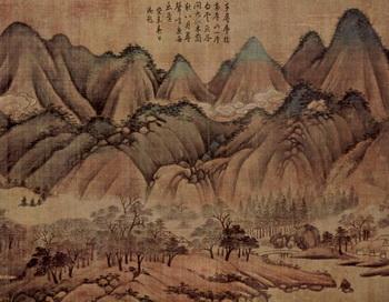 Картина, написанная Гао Ко Кун (1248-1310). Фото с сайта theepochtimes.com