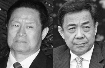 Чжоу Юнкан (слева), секретарь Политико-юридической комиссии ЦК КПК (2007), и Бо Силай (справа), бывший секретарь горкома партии Чунцина (2011). Фото: Teh Eng Koon/AFP/Getty Images, Feng Li/Getty Images