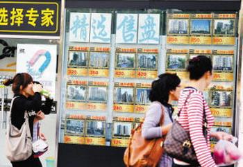 У жителей Поднебесной отняли право на собственность. Фото с сайта epochtimes.com