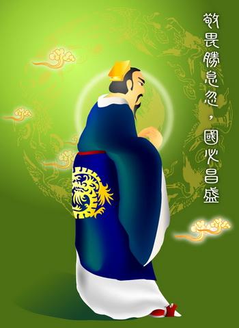 У-ван - первый император династии Чжоу. Иллюстрация: Джессики Чан/Великая Эпоха (The Epoch Times)