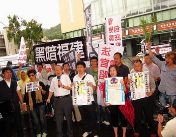 Тайваньские предприниматели протестуют 3 октября против китайских коммунистических властей, незаконно конфисковавших их имущество. Фото: Чжун Юань/Великая Эпоха (The Epoch Times)