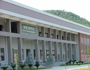 Университет Янэн в городе Цюаньчжоу  провинции Фуцзян. Фото с сайта tupian.hudong.com