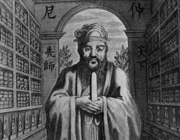 Конфуций. Фото: Archive/Getty Images