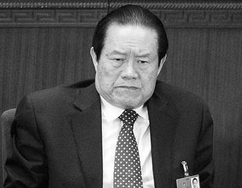 Чжоу Юнкан в Пекине 5 марта. Чжоу, по слухам, находится под домашним арестом, хотя он появился в теленовостях в прошлую пятницу. Фото: Liu Jin/AFP/Getty Images