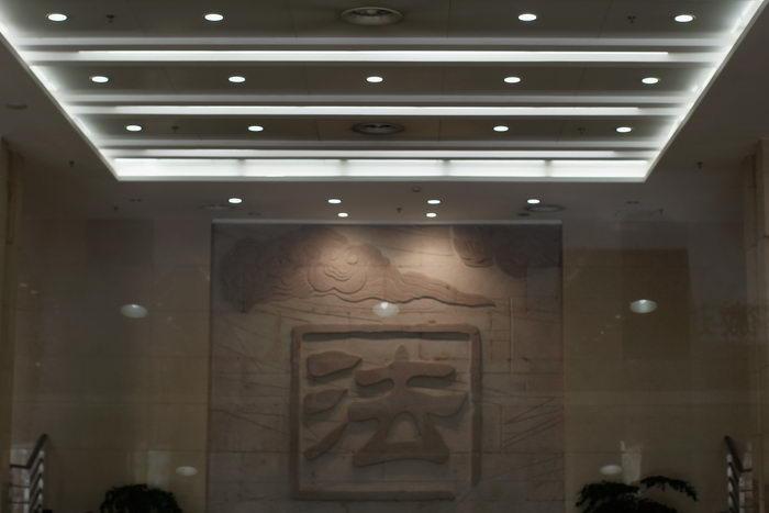 Провинциальный суд в провинции Аньхой, Китай. Фото: Lintao Zhang/Getty Images