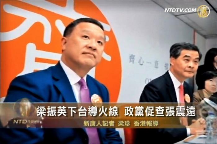 Барри Чэн (слева) на фото рядом с его бывшим боссом, президентом Гонконгской корпорации Лун Чунь-ином. Чэн теперь в беде, когда биржа, которой он руководил, находится под следствием по поводу финансовых махинаций. Арест многих служащих из материкового Китая, имеющих сфальсифицированные финансовые документы стоимостью в сотни миллионов долларов, добавили остроты интриге. Скриншот NTD для The Epoch Times