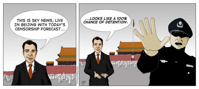 Это новости Sky news с сегодняшним прогнозом цензуры в Пекине…  ... похоже на 100-процентный шанс задержания. Иллюстрация: Jeff Nenarella/The Epoch Times