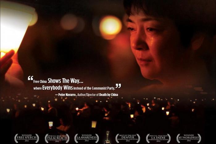 Документальный фильм «Свободный Китай: мужество верить» выйдет на большой экран в Нью-Йорке 7 июня. Музыкальный концерт, состоявшийся 19 мая, проведён с целью привлечь внимание людей к проблеме прав человека. Фото предоставлено телевидением NTD
